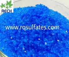 飼料級五水硫酸銅96%