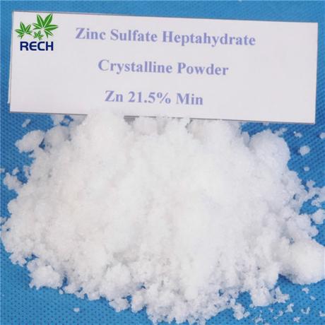 工業級七水硫酸鋅21.5%